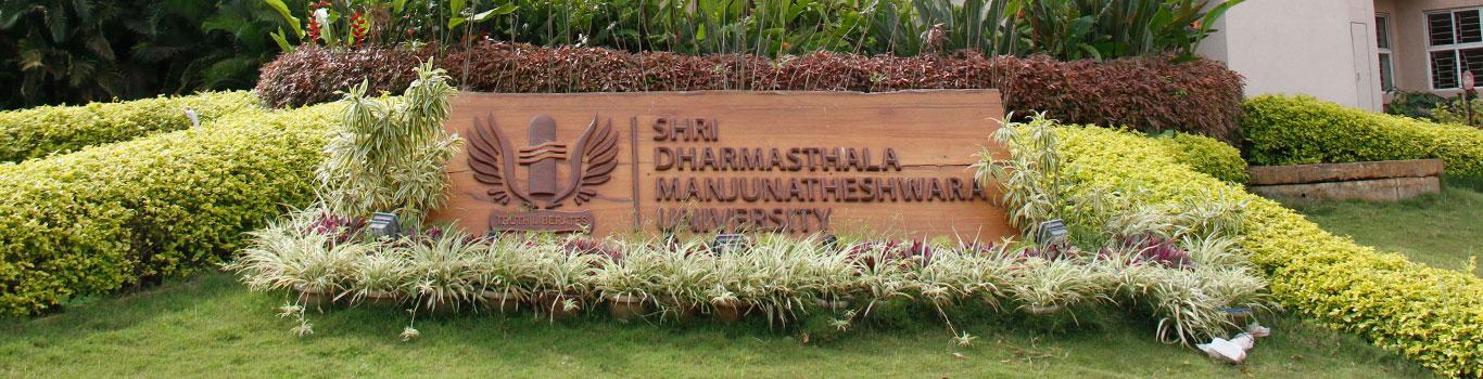 SDM University